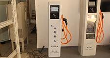新能源电动汽车充电桩充电难