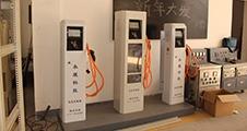 电动汽车充电桩供电的优势有哪些