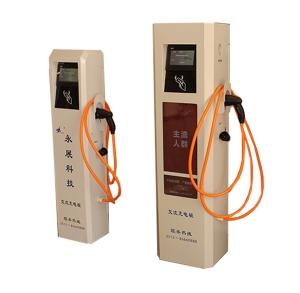 立式交流充电桩